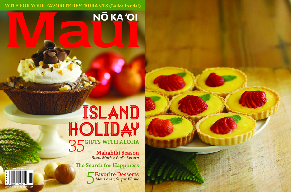 Nina Maui Photography MKNO COVER DEC 2012 copy Latest Maui No Ka Oi Cover