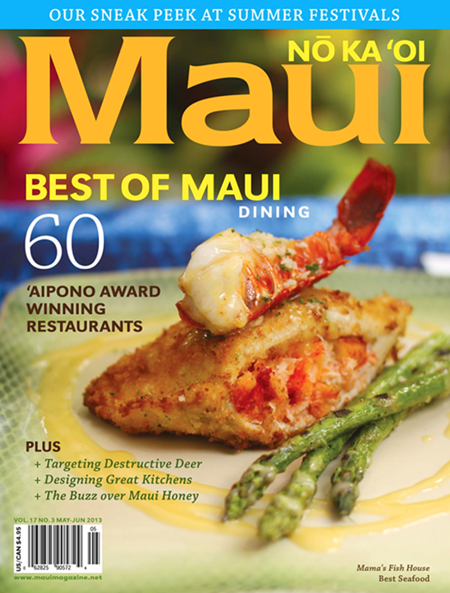 Nina Kuna Photography Mamas Fish House Maui No Ka Oi Best of Maui Dining Issue